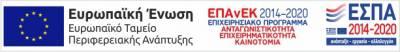 e-bannerespaEΤΠΑ460X60 (1)